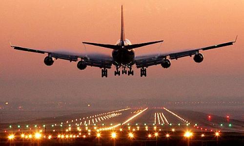 Авиабилеты от Aviasales